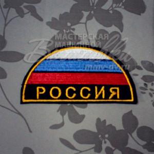 rossia_flagrus