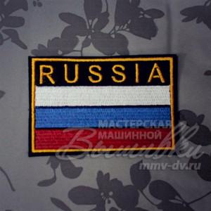russia_flageng