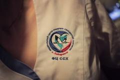 халат с вышивкой федеральный центр сердечно сосудистой хирургии