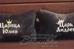 именная подушка подголовник косточка с вышивкой