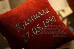именная подушка с вышивкой Камилла