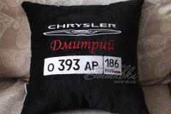 именная подушка с вышивкой госномера авто крайслер