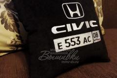 именная подушка с вышивкой госномера авто хонда цивик