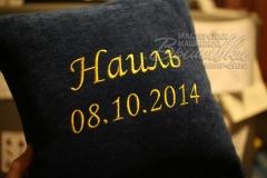 именная подушка с вышивкой дата рождения