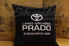 именная подушка с вышивкой тойота