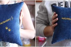 именная подушка с вышивкой (3)