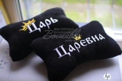 подушка подголовник косточка с вышивкой царь царевна