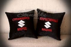подушка с именной вышивкой