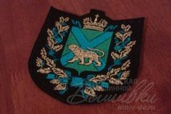 нашивка с вышивкой герб приморского края