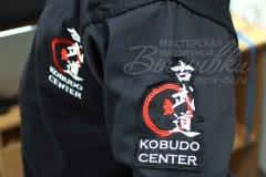 нашивка с вышивкой на одежду kobudo center