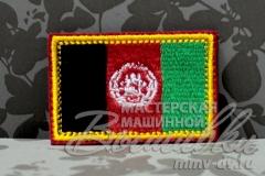 нашивка с вышивкой флаг Афганистана