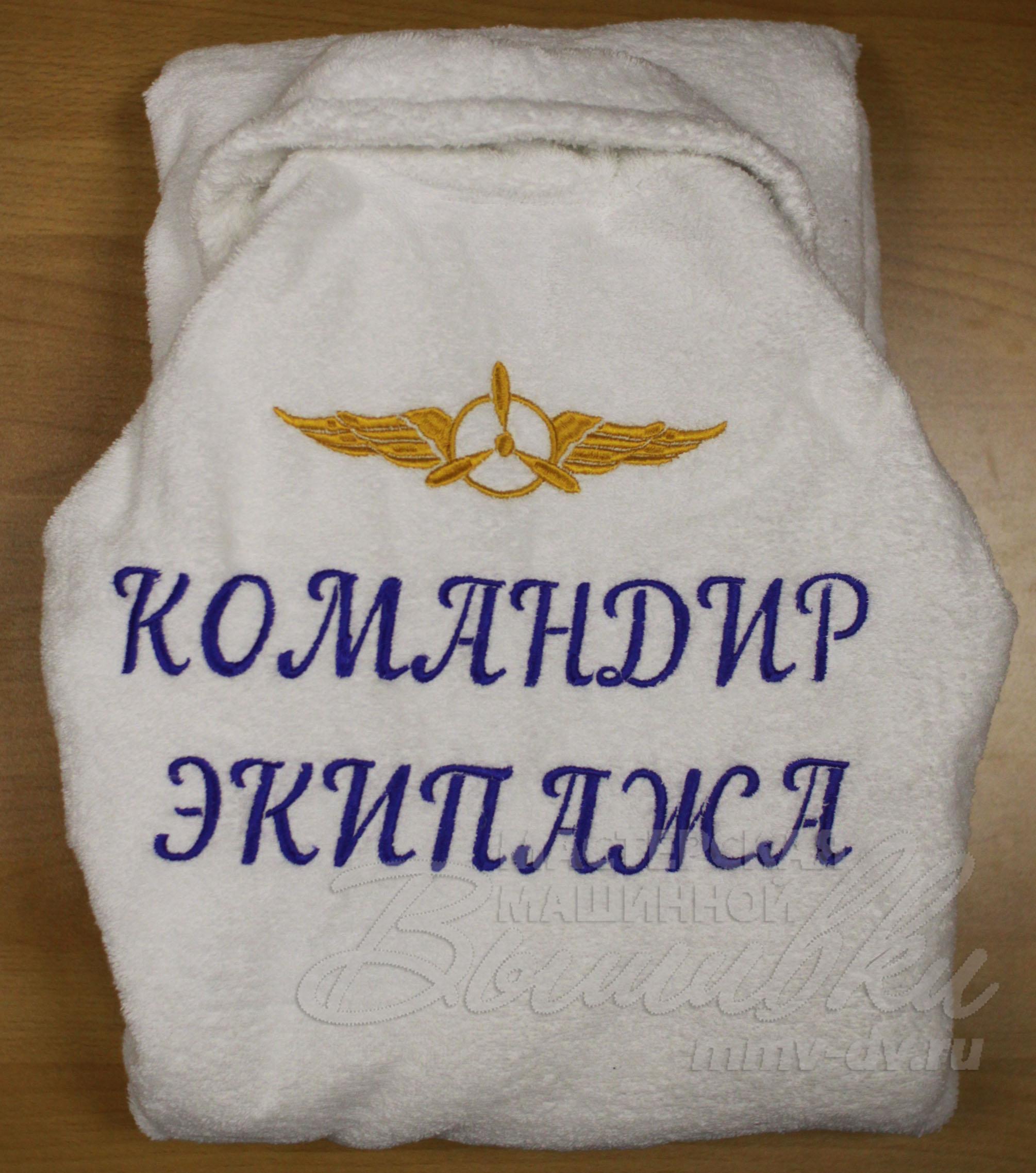 Вышивка полотенце халат