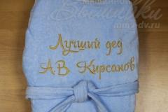 именная вышивка на махровом халате