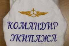 именная вышивка на махровом халате (5)