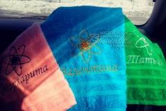 именное полотенце с вышивкой (3)